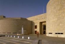 premium-imperiale-2012-henning-larsen - Arquitectura - COAG - Lugo