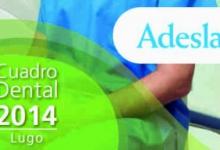adeslas-dental-activa-incluido-dentro-del-seguro-de-salud-adeslas-para-la-delegacion-de-lugo-del-coag- arquitectura lugo coag