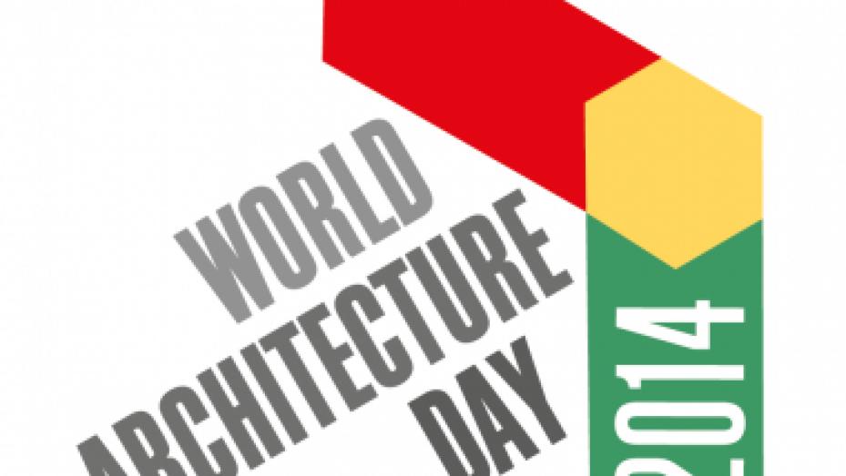 o-dia-mundial-da-arquitectura-na-delegacion-de-lugo-do-coag-charla-coloquio- arquitectura lugo coag